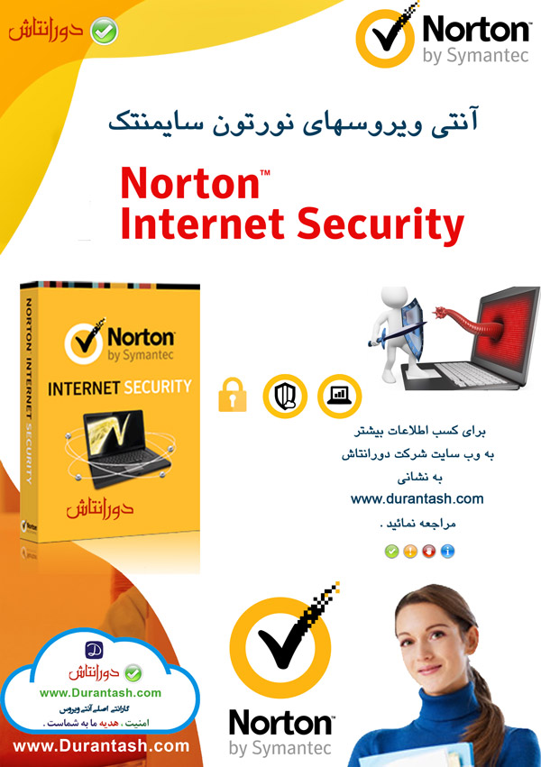 http://antivirus.durantash.com/images/disna/Norton2014-IS.jpg